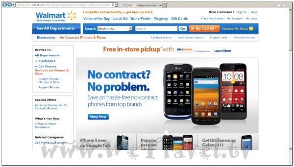 Mobile Phones Internet Skype GPS 001