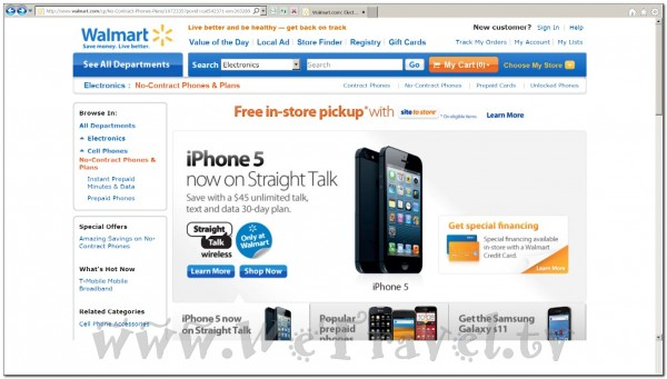 Mobile Phones Internet Skype GPS 003