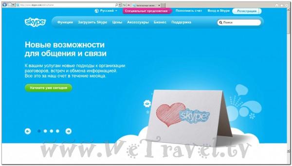 Mobile Phones Internet Skype GPS 008