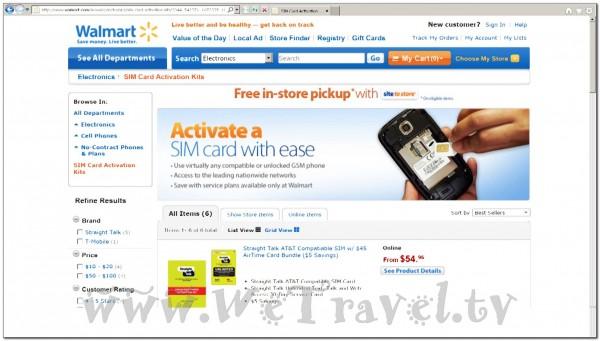 Mobile Phones Internet Skype GPS 010