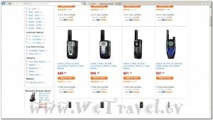 Mobile Phones Internet Skype GPS 012