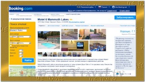 Hotels USA & Canada 017