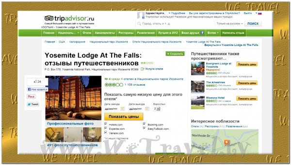Hotels USA & Canada 020