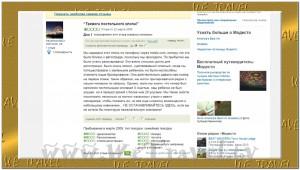 Hotels USA & Canada 022