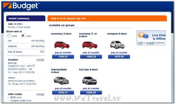 Booking Cars Buenos Aires budget.com 06. 07. 2013 001a