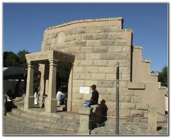 Lesotho 010