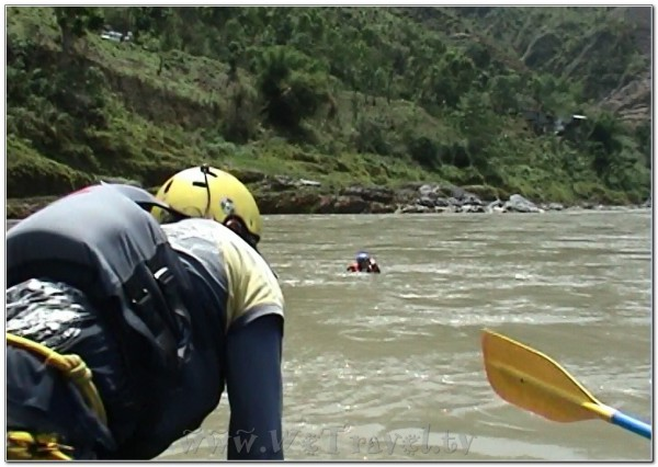 Rafting Swaziland 1