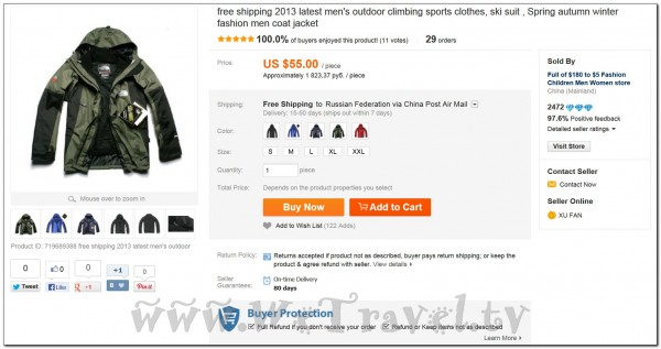 Shoping China Tourist Clothes Outerwear Shoes 001