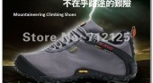 mountaineering climbing shoes 1