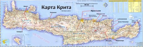Crete map 001