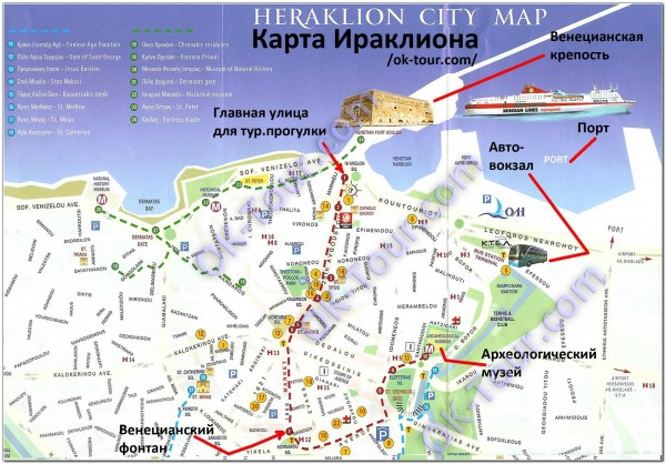 Crete map 006d. Heraklion