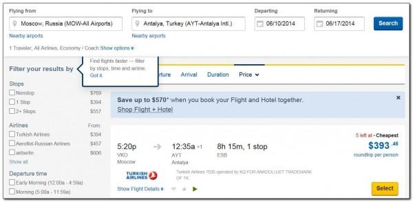 Flight Moscow - Antalya