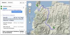Route Crete Santorini 005