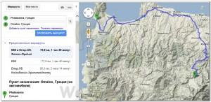 Route Crete Santorini 006