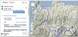 Route Crete Santorini 007