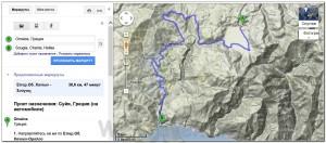 Route Crete Santorini 008