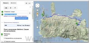 Route Crete Santorini 009