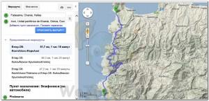 Route Crete Santorini 011