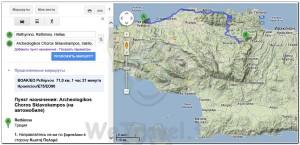 Route Crete Santorini 018