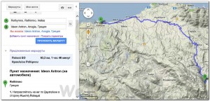 Route Crete Santorini 019