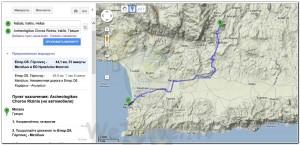 Route Crete Santorini 023