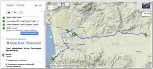 Route Crete Santorini 027