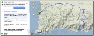 Route Crete Santorini 029