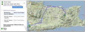 Route Crete Santorini 032