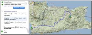 Route Crete Santorini 033