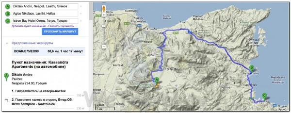 Route Crete Santorini 037