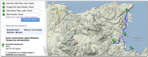 Route Crete Santorini 039