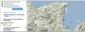Route Crete Santorini 040