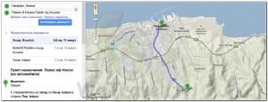 Route Crete Santorini 049