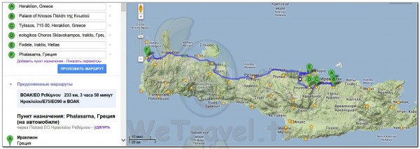 Route Crete Santorini 053