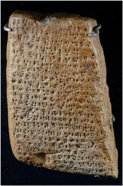 Tablet_cypro-minoan_2_Louvre