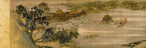 China C