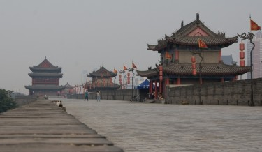 WeTravel China 17 Wall 005