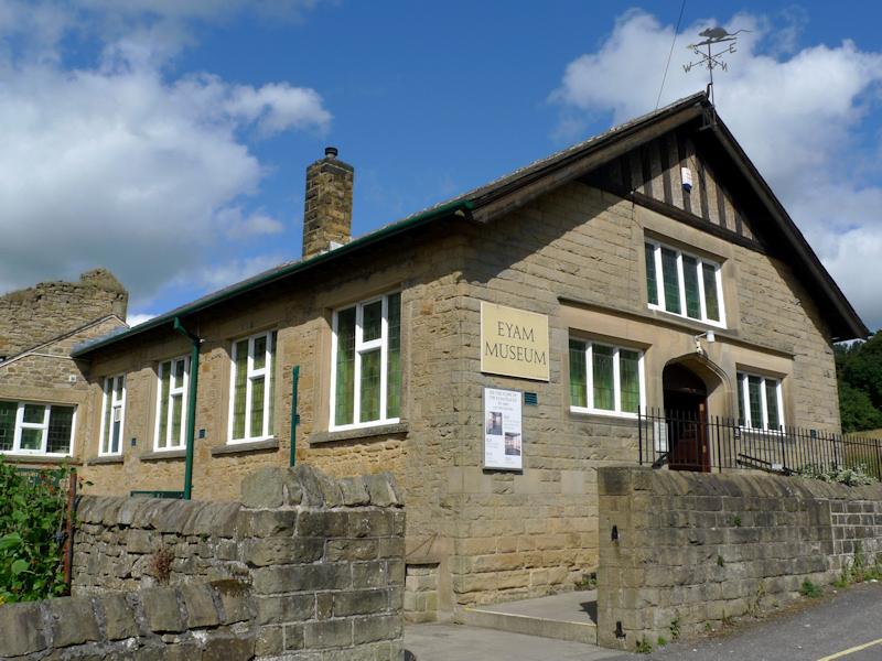 Музей Ейям