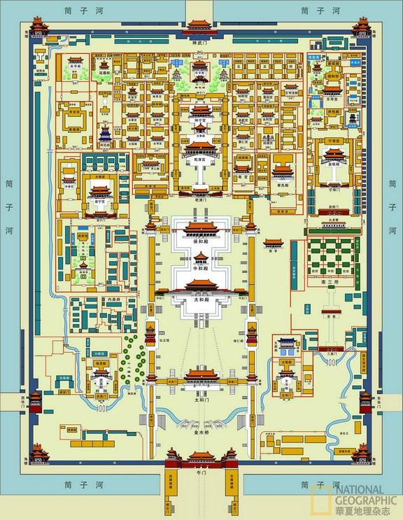 36. Gugong Beijing Forbidden City Map 4