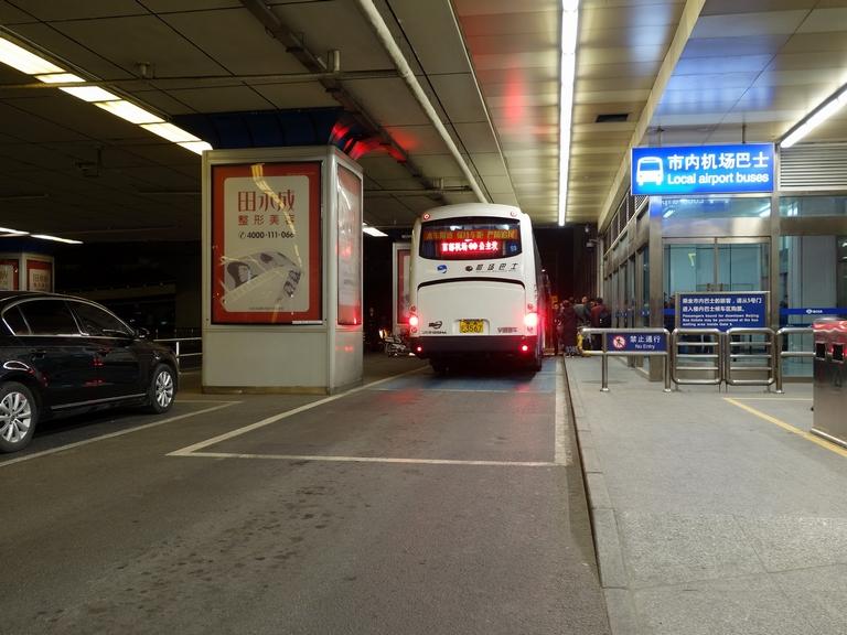 39. Beijing Capital International Airport 22