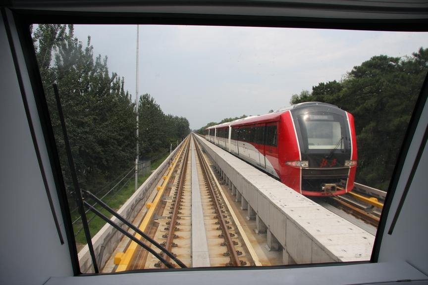 39. Beijing Capital International Airport 29