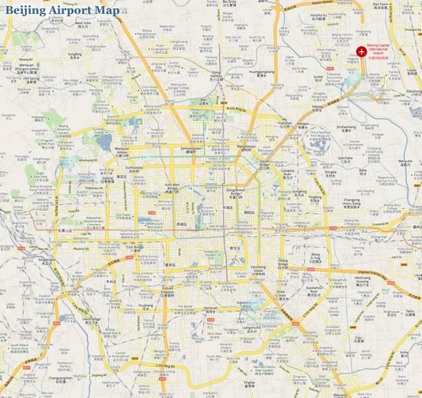 Beijing Capital International Airport 5