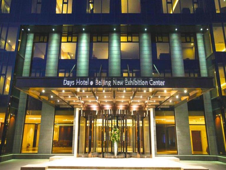 34. Отличный и недорогой отель в Пекине рядом с аэропортом и выставочным центром 2