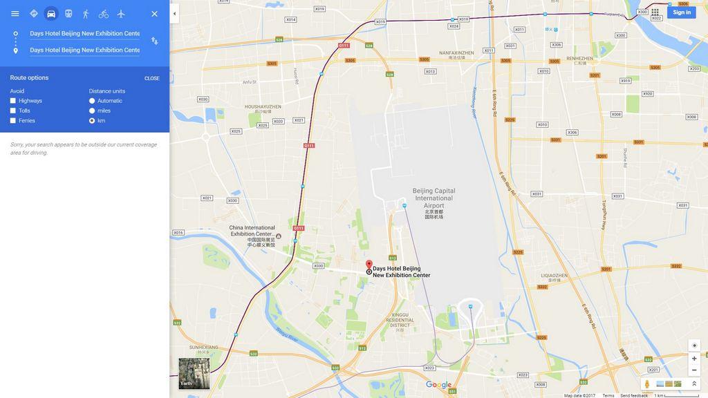 34. Отличный и недорогой отель в Пекине рядом с аэропортом и выставочным центром 5