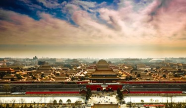 Gugong Beijing Forbidden City