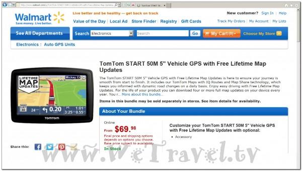 Mobile Phones Internet Skype GPS 015