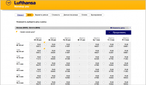 Booking Flights Moscow Buenos-Aires Lufthansa 04. 07. 2013 002