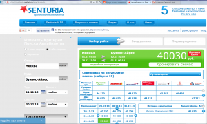 Booking Flights Moscow Buenos-Aires Senturia 02. 07. 2013 001