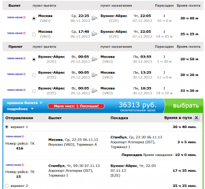 Booking Flights Moscow Buenos-Aires Senturia 02. 07. 2013 Best 002