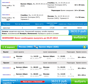 Booking Flights Moscow Buenos-Aires Senturia 02. 07. 2013 Best 002c